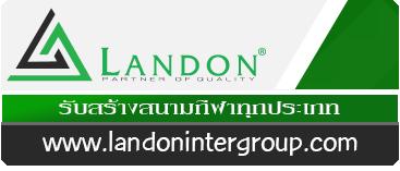 Landon Construction Group 49